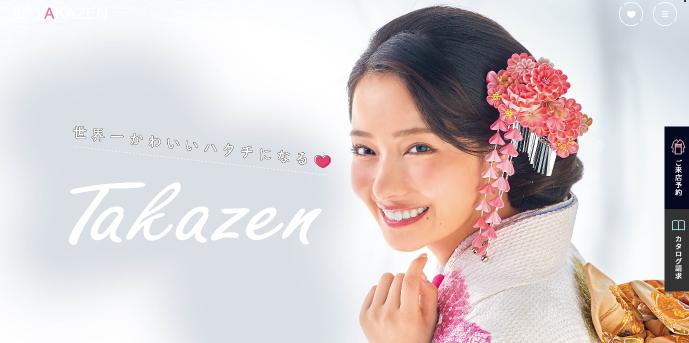 TAKAZEN 奈良店